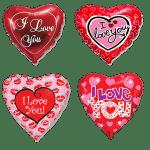 Фольгированный шар-сердце Я люблю тебя