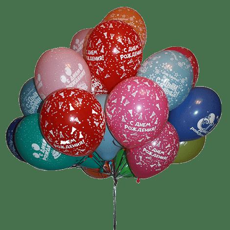 """облако разноцветных воздушных шариков """"С Днем Рождения"""""""
