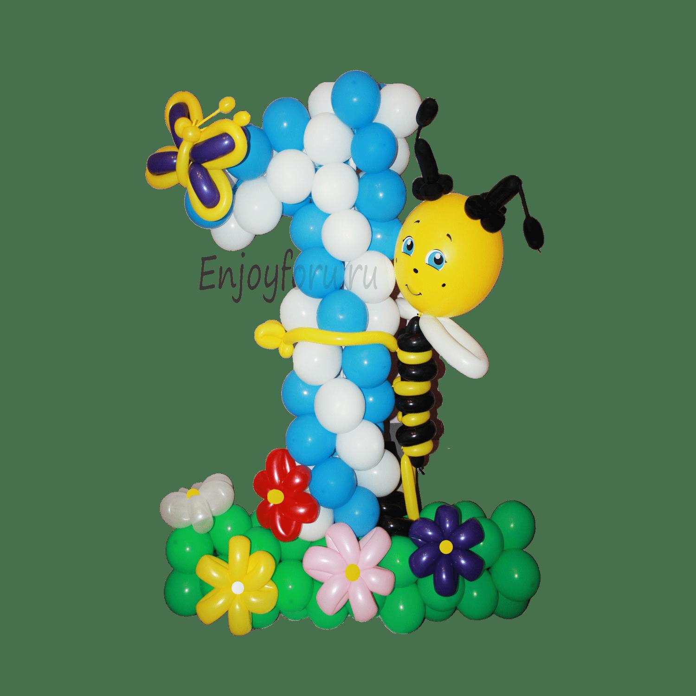 цифра один из воздушных шариков для ребенка с пчелкой