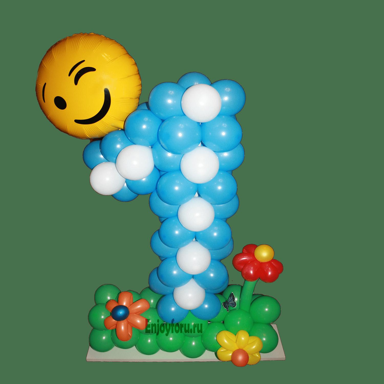 Цифра из воздушных шариков со смайликом для ребенка
