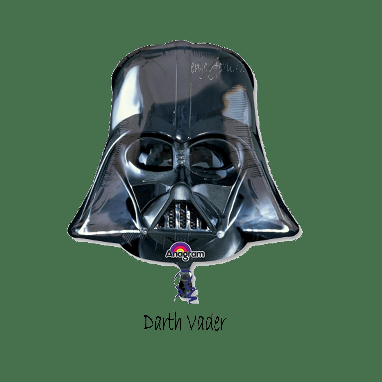Заказать с доставкой надувной фольгированный шар Дарт Вейдер