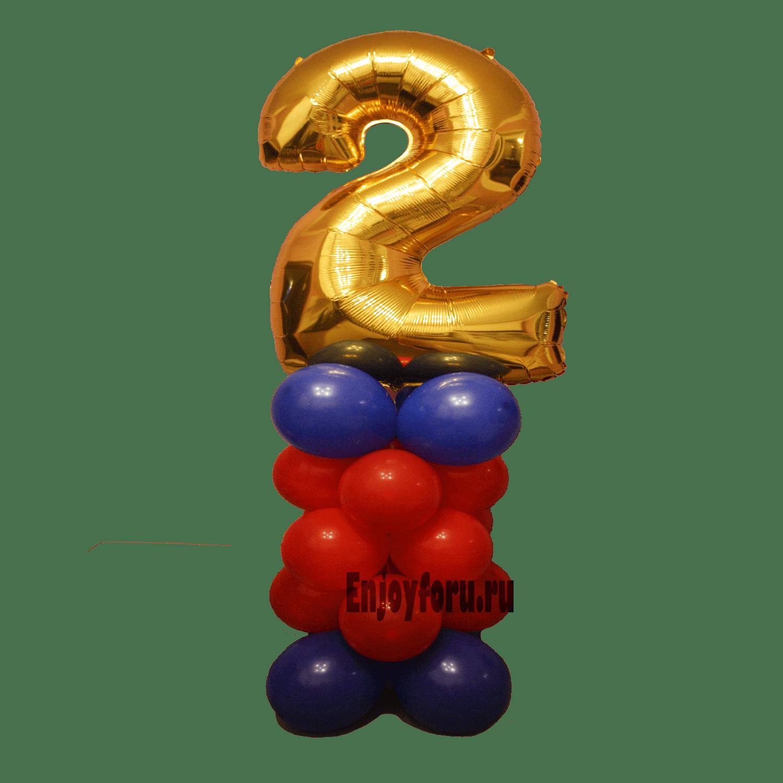 Стойка из воздушных шаров с золотой цифрой