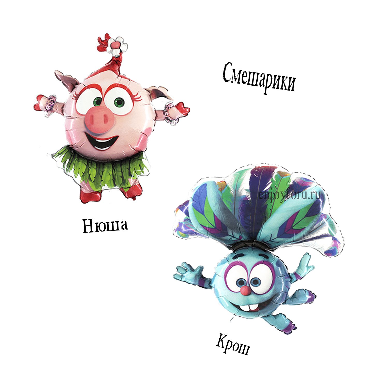 Воздушный шар-фигура Смешарики