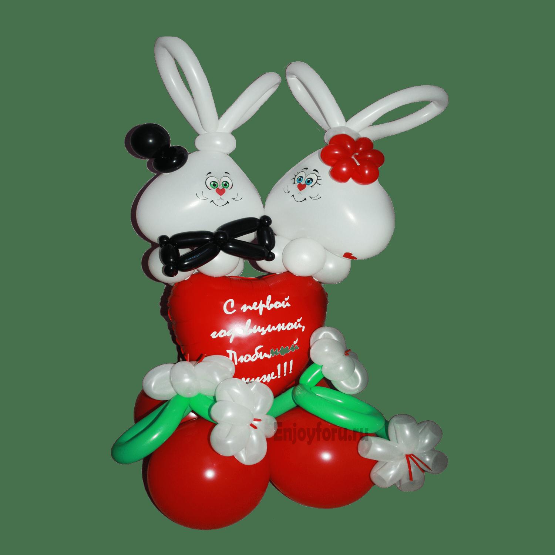 Фигура из шариков влюбленные зайчики с сердцем