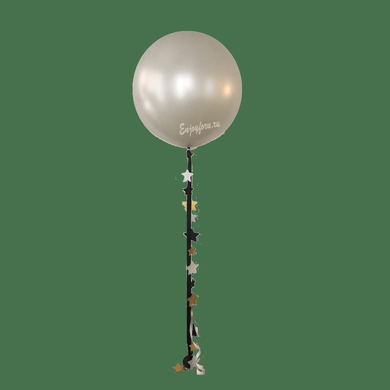 Большой шар с гирляндой и лентами
