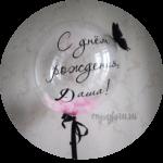 Шар-баблс с надписью, перышками и бабочкой