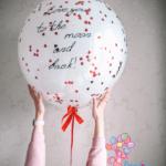 Большой шар с сердечками и надписью