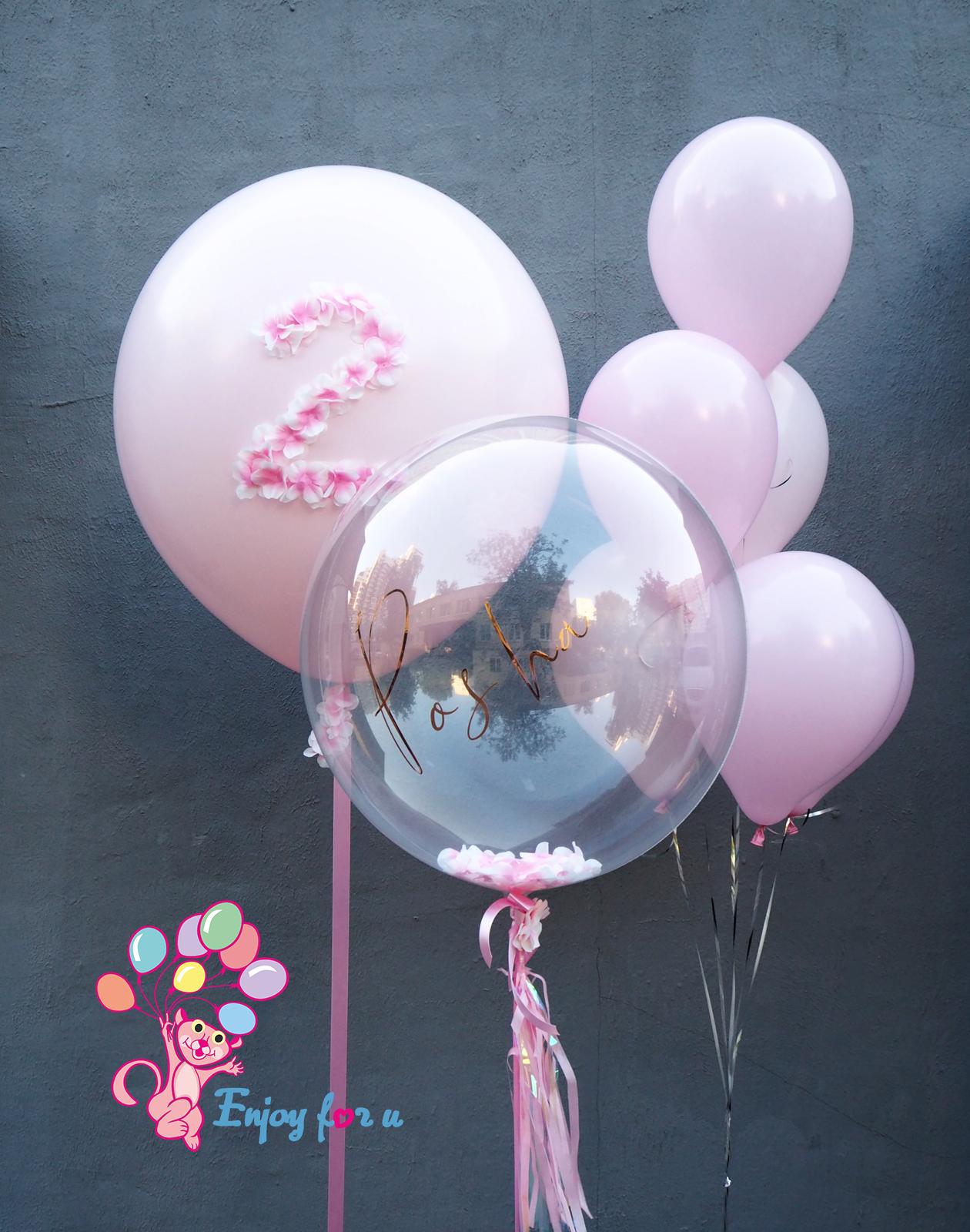 Нежный набор из шаров